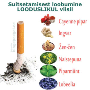 suitsetamisest-loobumine